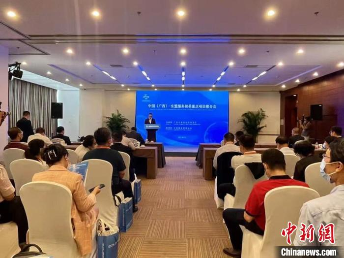 Yang Chunting: Guangxi is willing to further expand service trade cooperation with ASEAN