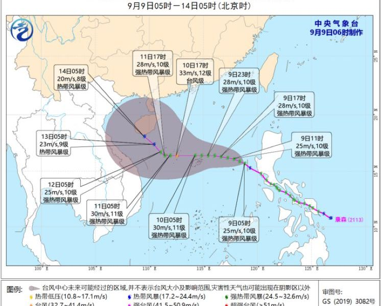 """There have been showers in northeastern China and other places, typhoon """"Conson"""" continues to move westward"""