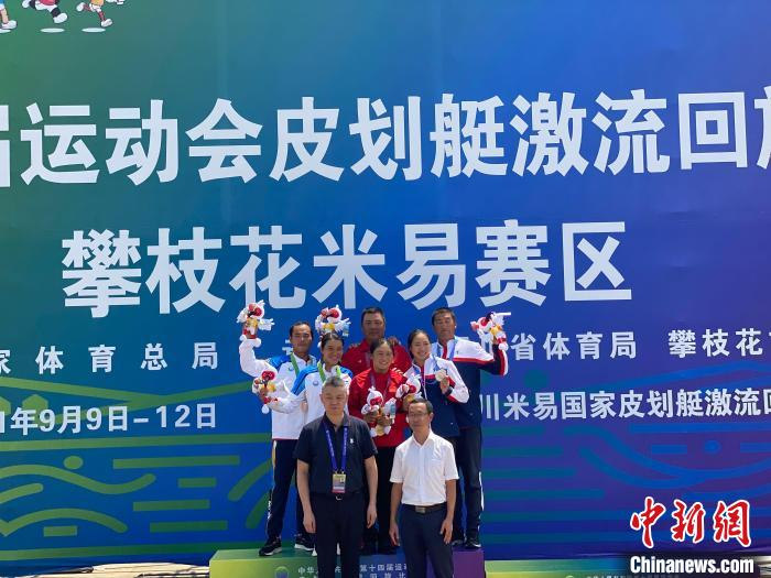 Sichuan Li Lu defends the National Games Women's Single Kayak Champion: This is the best gift for children