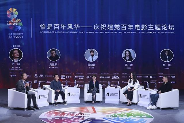 Northern Film Festival forum focuses on mainstream film Huang Jianxin: need to be close to the audience