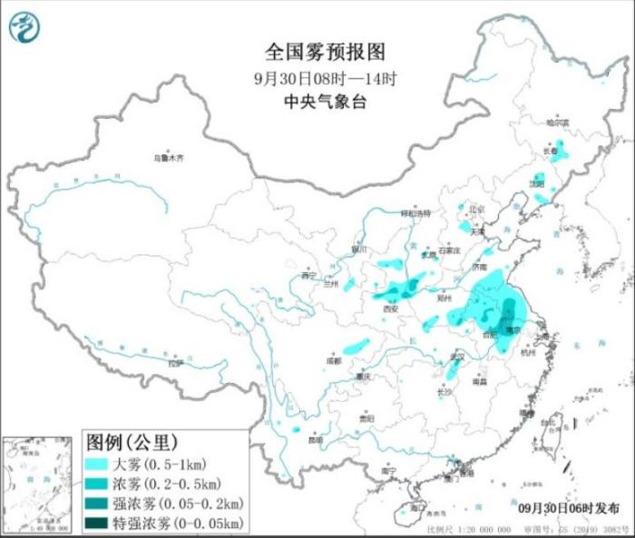 There is heavy fog in Jianghuai and Huanghuai regions, and there will be gale cooling, rain and snow in Xinjiang