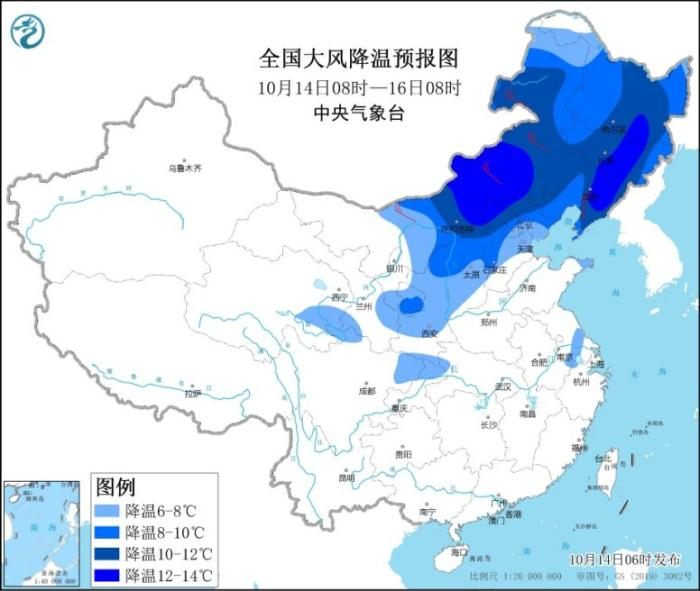 """Strong cold air will affect the weakening and westward movement of Typhoon """"compass"""" in most areas of China"""