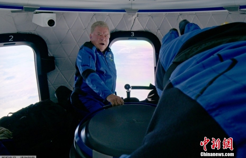 The 90 year old man rushed into space and played Captain Kirk in Star Trek