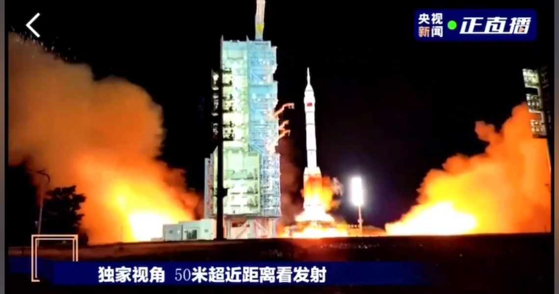 From multiple perspectives, the successful launch of Shenzhou 13 is in the same frame as the romance of the moon