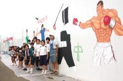松林中学校-1
