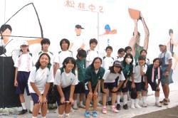 松林中学校-2