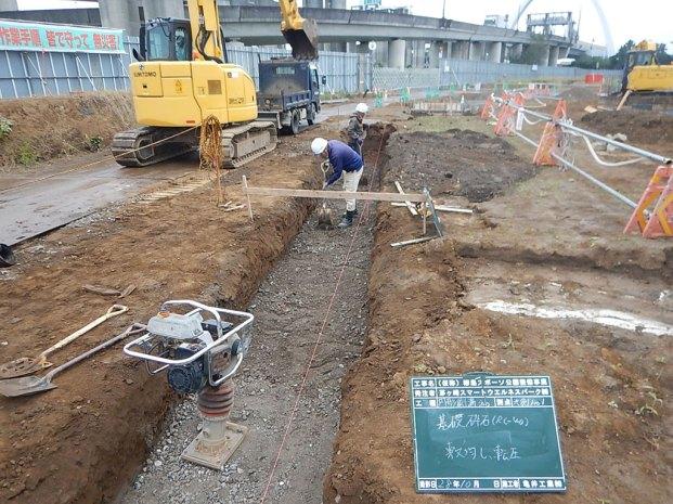 ②基礎砕石を敷き均しています