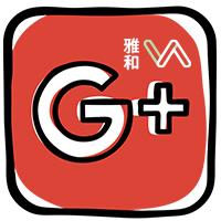 Google+   雅和室內設計.網址https://plus.google.com/115883616467916597651