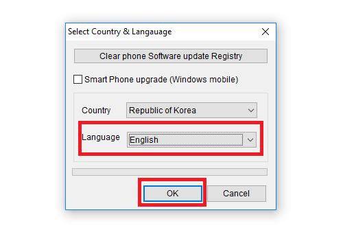 Flash firmware using lg flash tool