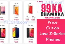 lava price cut