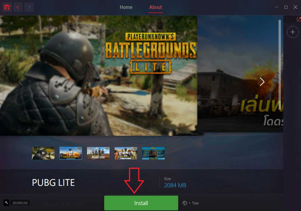 How To Download Pubg Lite On Pc Without Emulator Vpn