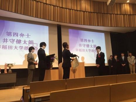 2016.2.27 紫紺杯 井守さん_697