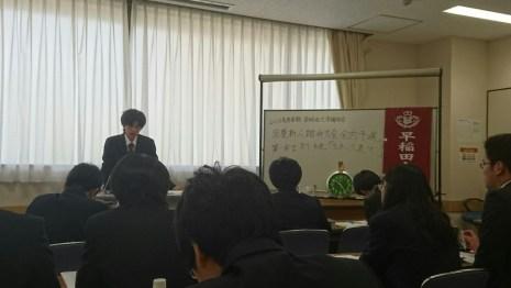 早慶新人会内予選_14
