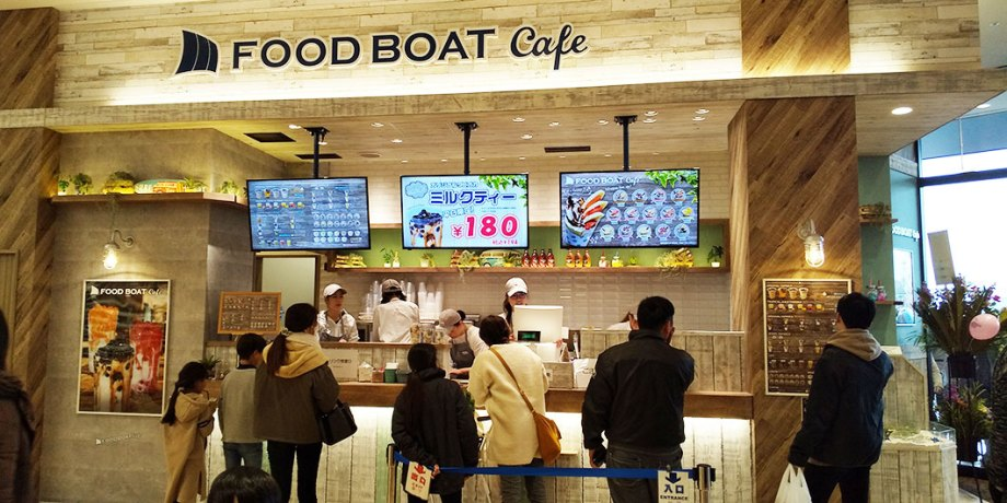foodboat_honjyo1