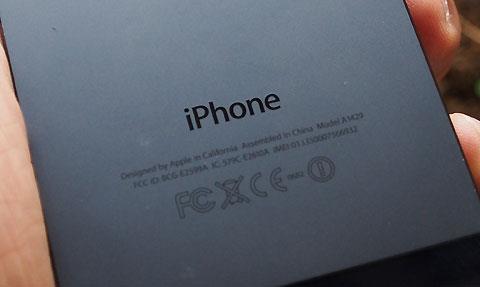 iPhone_FCC_CE