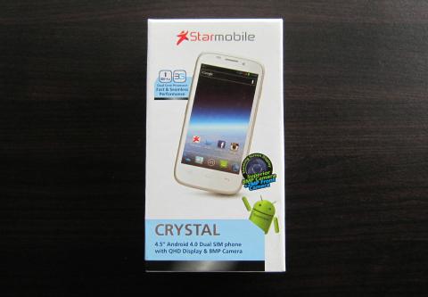 crystal_box