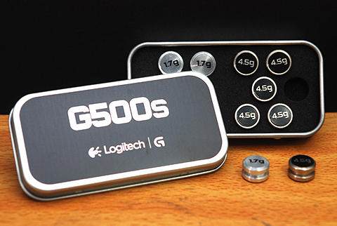 g500s tuning weight