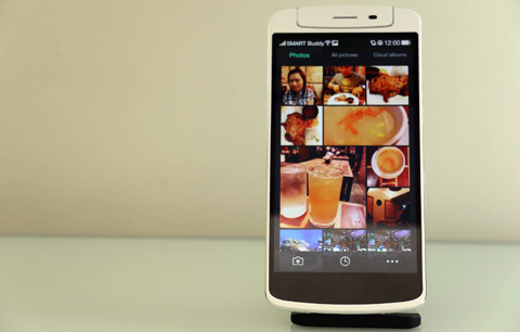 oppon1-review