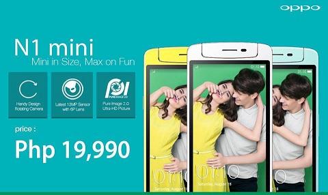 oppo n1 mini_price