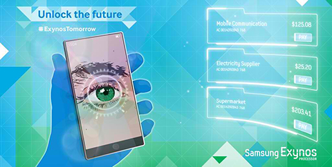 Retina scanner on the Note 4 as teased by Samsung.
