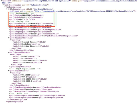 User profile for the Galaxy Note 4 confirms the device's Quad HD display at 2560 x 1440 resolution.