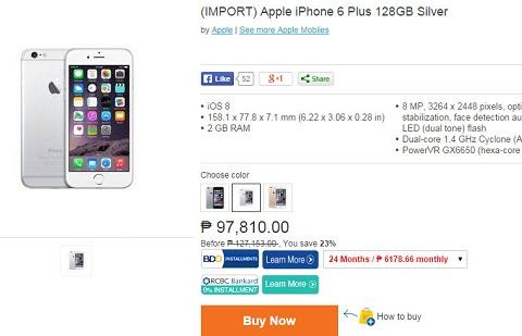 iphone6plus_lazada_1