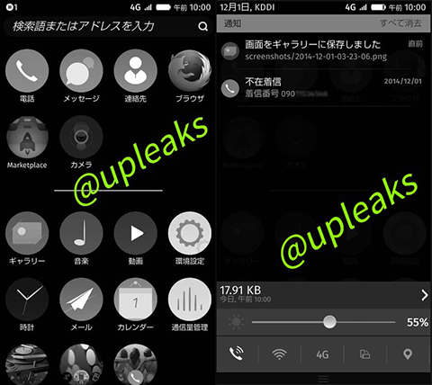 LG L25 leaks, powered by Firefox OS - YugaTech   Philippines