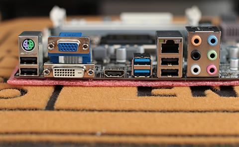 ecs-z97-ports