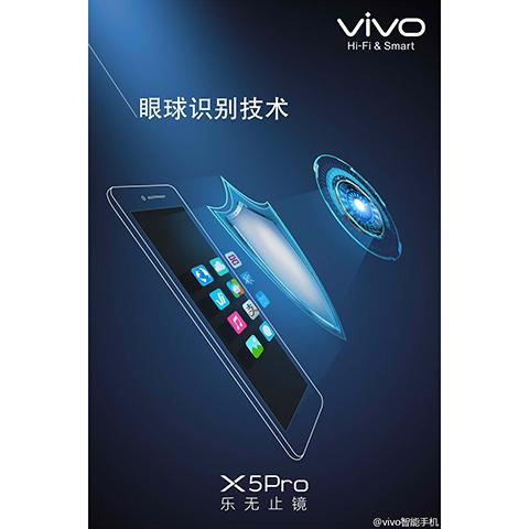 vivo-x5pro-1