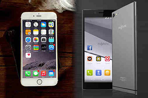 apple-myphone