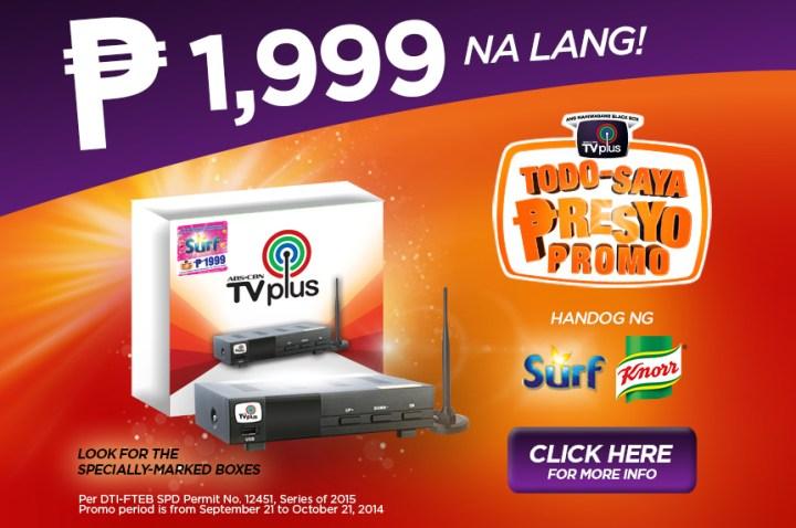 ABS-CBN-TVplus-P1999-na-lang