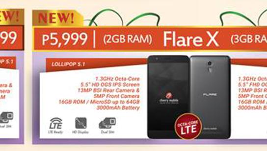 CM-FlareX2GB