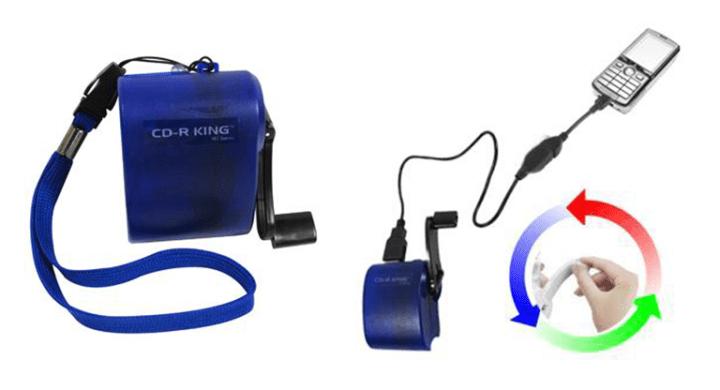 cdrking-crankcharger