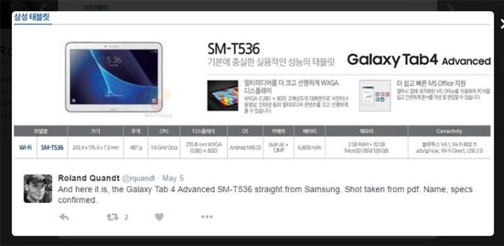 samsung-galaxy-tab-4-advanced