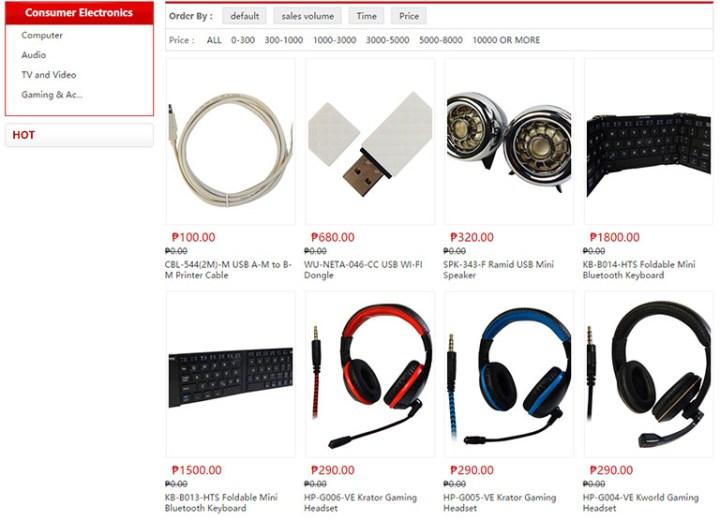 cdr-king-online-shop2