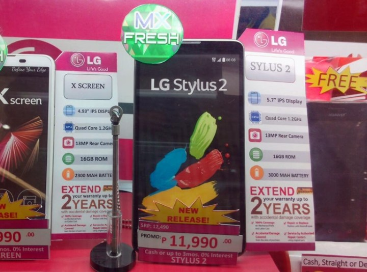 LG Stylus 2 spotted, retails for under Php 12k - YugaTech