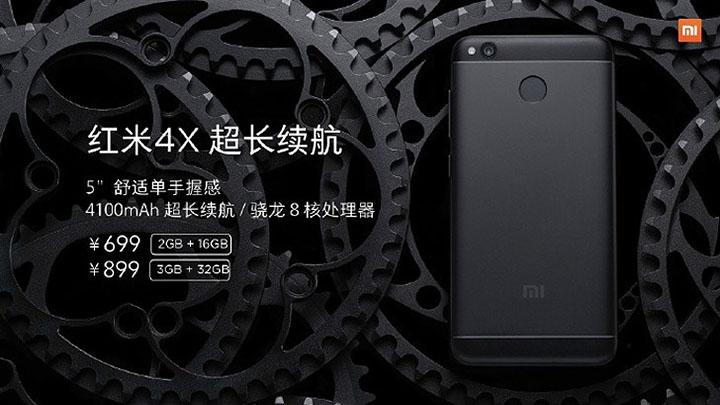 Xiaomi announces Redmi 4X with faster LTE - YugaTech