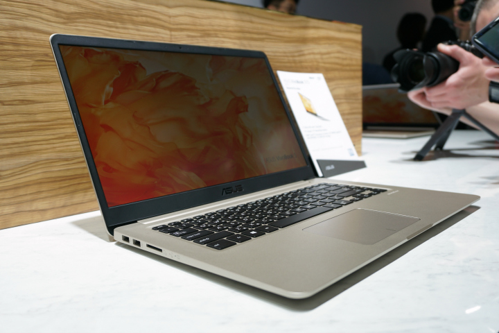 Image result for VivoBook S15