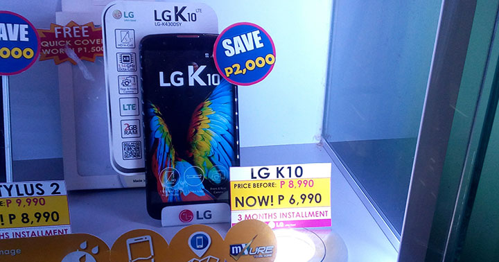LG K10 LTE (2016) gets a huge discount - YugaTech | Philippines Tech