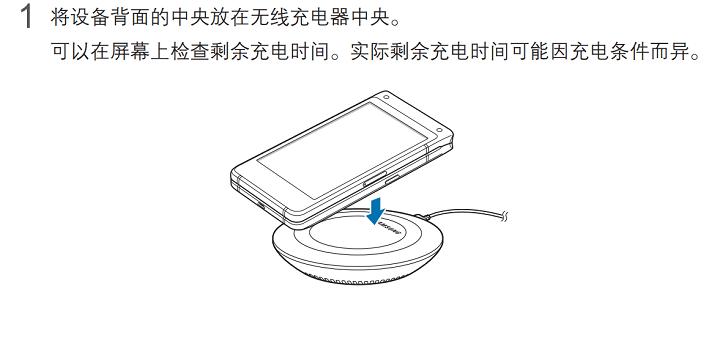 New Samsung flip phone might have Snapdragon CPU, 6GB RAM