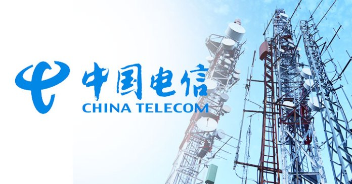 China Telecom Philippines To Roll-out With Faster Speeds At Lower Costs