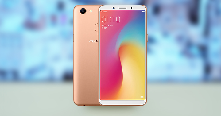 OPPO A73 now official - YugaTech | Philippines Tech News