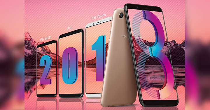 OPPO A83 to launch in the Philippines this January - YugaTech