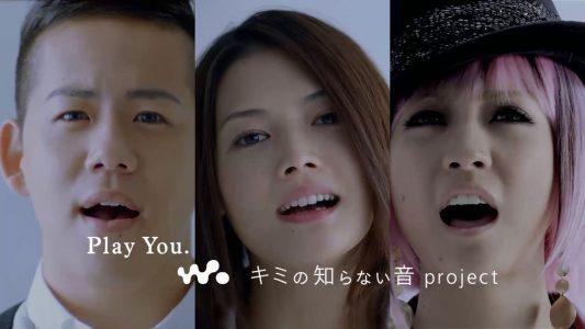 Shimizu Shota, YUI, JASMINE