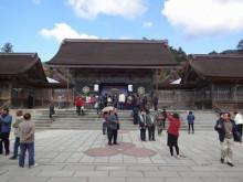 yatuashimon1