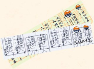 tickets_002
