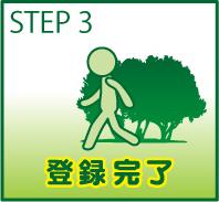 walking-station_103
