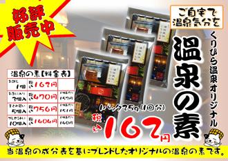 item_301