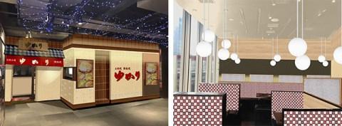 AKIBA-ICHI店 リニューアルイメージ