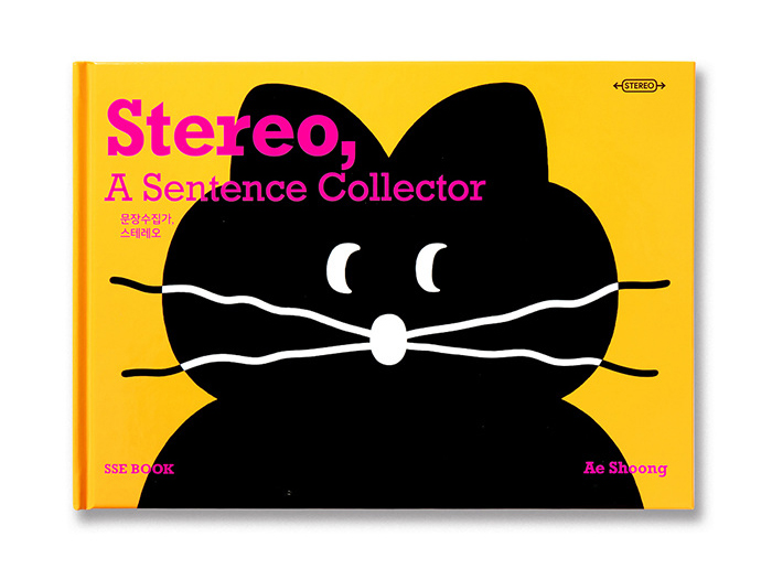 Stereo, A Sentence Collector by Ae Shoong